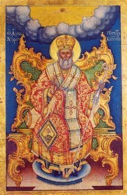 Ο Άγιος Νήφων πατριάρχης Κων/πόλεως, 11 Αυγούστου.