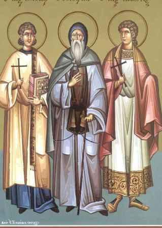 Ο Άγιος Ίσαυρος και οι συν αυτώ Βασίλειος, Ιννοκέντιος, Ερμείας, Φιλήκας και Περεγρίνος. 17 Ιουνίου ε.ε.