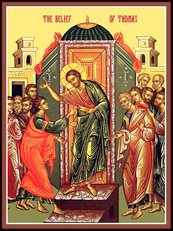 Ο Απόστολος Θωμάς. (6 Οκτωβρίου & Α' Κυριακή μετά το Πάσχα)