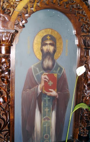 Ο Προφήτης Ναούμ