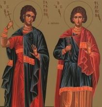 Ο Άγιος Παράμονος και οι 370 Μάρτυρες που μαρτύρησαν μαζί με αυτόν.