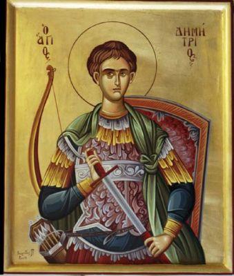 Ο Άγιος Δημήτριος ο μυροβλήτης 26 Οκτωβρίου.
