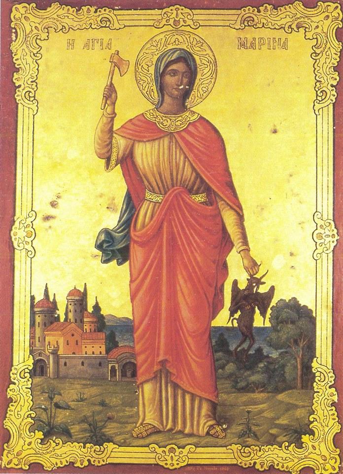 Αγία Μαρίνα. 17 Ιουλίου ε.ε.