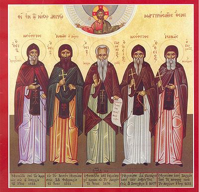 Αγιοι Πέντε Οσιομάρτυρες Λειψών. 17 Ιουλίου ε.ε.