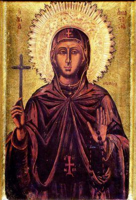 Η Αγία Αναστασία η Ρωμαία, η Οσιομάρτυς εορτάζει τις 29 Οκτωβρίου.
