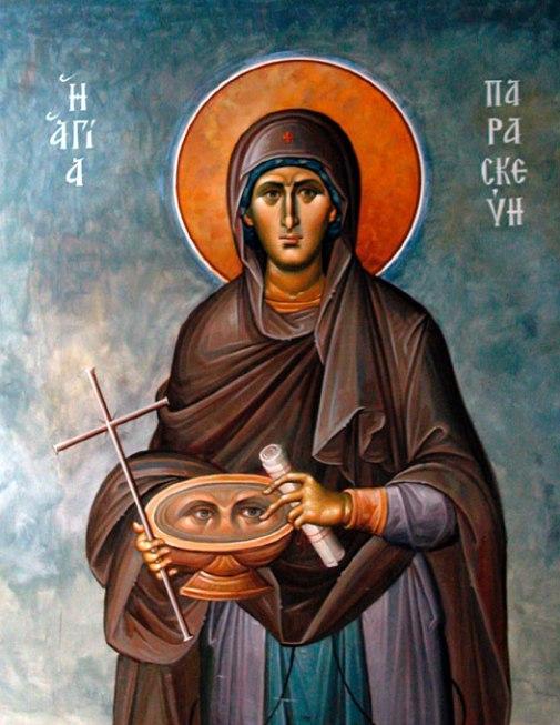 Το θαύμα αυτό συνέβη στις 14 Οκτωβρίου 1442 στη Χίο.
