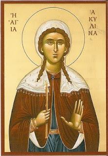 Η Αγία Ακυλίνα εορτάζει στις 27 Σεπτεμβρίου.
