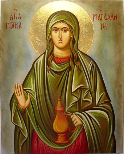 Η Αγία Μαρία η Μαγδαληνή η μυροφόρος και Ισαπόστολος εορτάζει στις 22 Ιουλίου ε.ε.