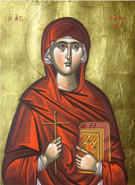 Ανάμνηση του Θαύματος της Αγίας Ευφημίας στις 11 Ιουλίου ε.ε.