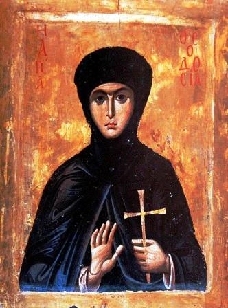 Η Αγία Θεοδοσία η Παρθένος εορτάζει στις 29 Μαΐου.