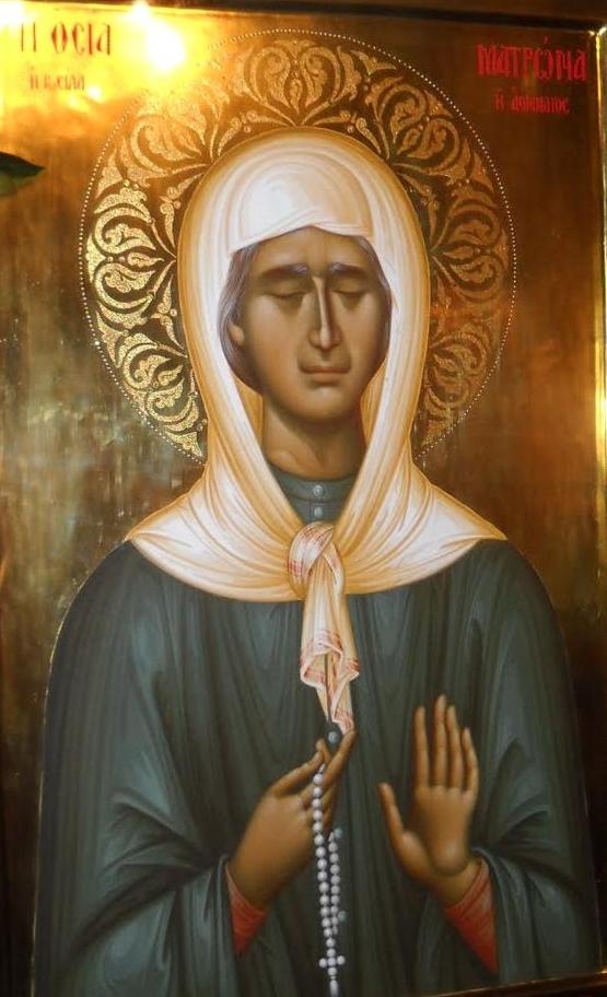 Η Οσία Ματρώνα η Ρωσσίδα η Αόμματος και Θαυματουργή τιμάται στις 2 Μαΐου.