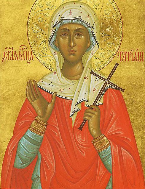 Η Αγία Τατιανή η Μάρτυς εορτάζει στις 12 Ιανουαρίου.