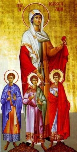 Η Αγία Ιερουσαλήμ και τα τέκνα της Κέγουρος, Σεκενδίνος, Σέκενδος. 4 Σεπτεμβρίου ε.ε.