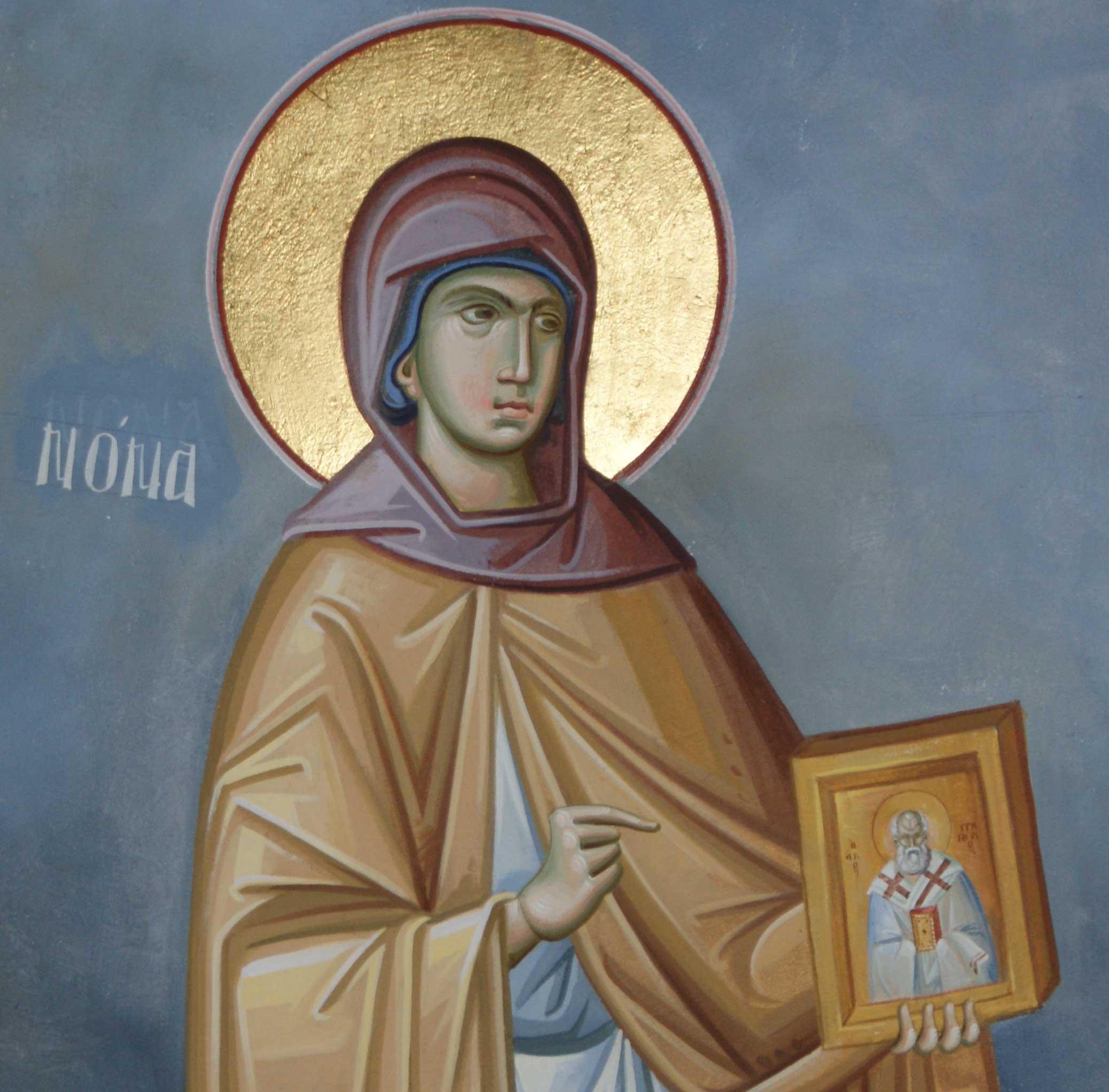 Αγίας και δικαίας Νόννης, μητρός του Αγίου Γρηγορίου του Θεολόγου. 5 Αυγούστου ε.ε..
