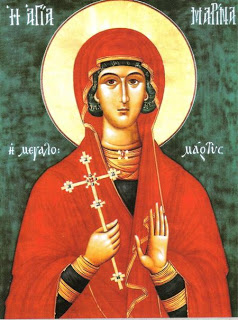 Η Αγία Μαρίνα η Μεγαλομάρτυς τιμάται στις 17 Ιουλίου ε.ε.
