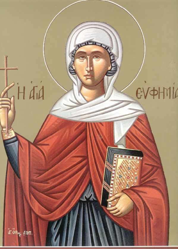 Το μαρτύριο της Αγίας Ευφημίας 11 Ιουλίου ε.ε.