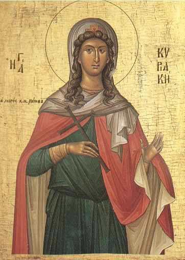 Στη μνήμη της Αγίας Κυριακής 7 Ιουλίου ε.ε.