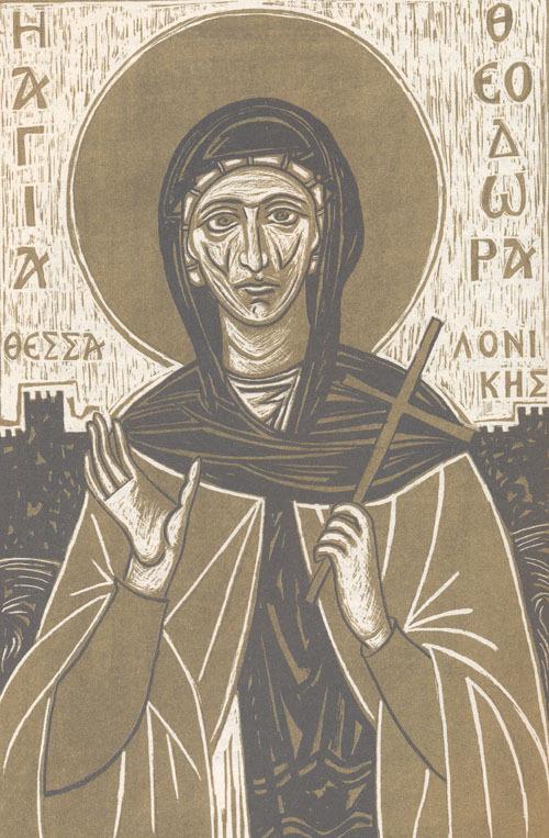 Η οσία Θεοδώρα εν Θεσσαλονίκη και η θυγατέρα της Θεοπίστη 5 Απριλίου ε.ε.