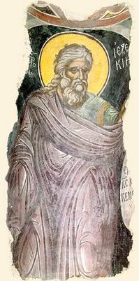 Προφήτης Ιεζεκιήλ. Παλαιά Διαθήκη. (Video)