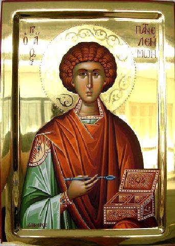 Παρακλητικός Κανών του Αγίου και Ιαματικού Παντελεήμονος. (Ακούστε)