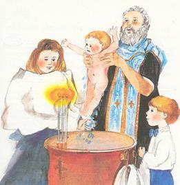 Το Μυστήριο της Βαπτίσεως, μπορεί να τελεστεί Τετάρτη ή Παρασκευή ή σε περίοδο νηστείας;