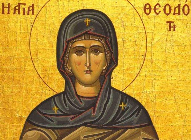 Αγία Θεοδότη και τα τρία παιδιά της. 29 Ιουλίου & 22 Δεκεμβρίου ε.ε.