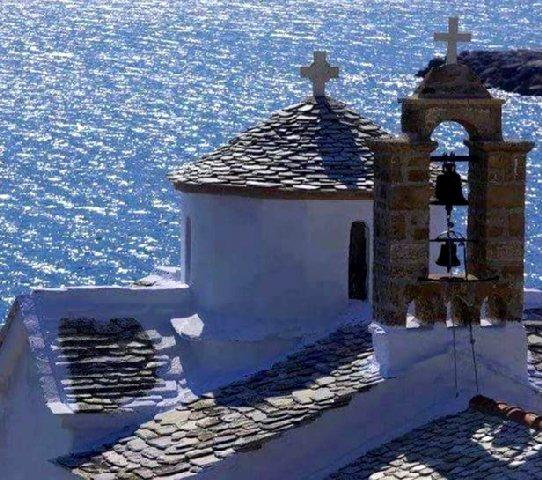Αμοργός το νοτιότερο νησί των Κυκλάδων. Ορθόδοξο Αφιέρωμα (Video)