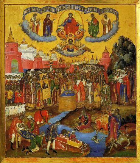 Η Πρόοδος του Τιμίου Σταυρού. 1 Αυγούστου ε.ε.