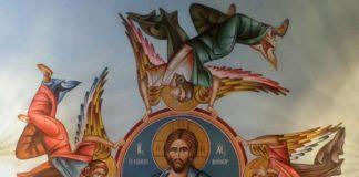 Ευαγγελικό Ανάγνωσμα Λουκά Στ