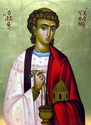 Ανακομιδή του Ιερού Λειψάνου του Αγίου Πρωτομάρτυρα Στεφάνου. 2 ...