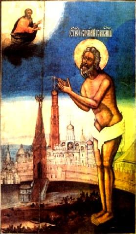 Άγιος Βασίλειος ο δια Χριστόν σαλός και θαυματουργός στη Μόσχα. 2 Αυγούστου ε.ε.