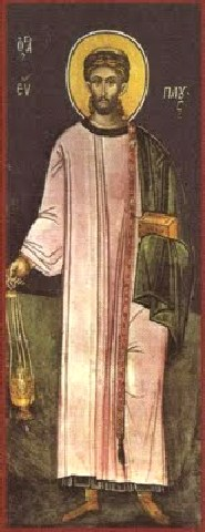 Άγιος Εύπλος ο Διάκονος, ο Μεγαλομάρτυρας. 11 Αυγούστου ε.ε.