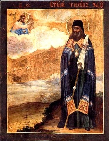 Το συγγραφικό έργο του Αγίου Τύχων Επισκόπου Ζαντόνσκ (1724 - 1783) 13 Αυγούστου ε.ε.
