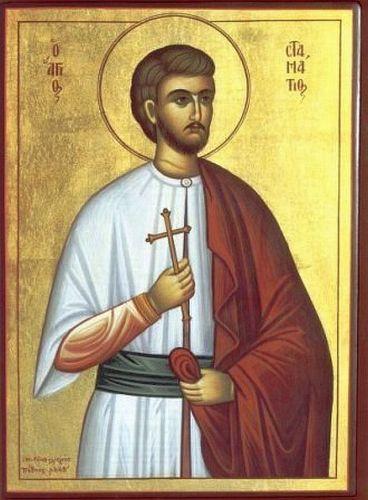 Άγιος Σταμάτιος από τον Βόλο. 16 Αυγούστου ε.ε.