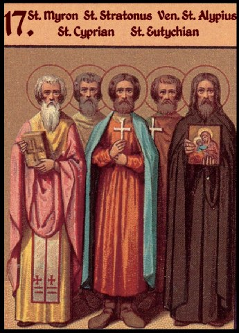 Άγιοι Στράτων, Φίλιππος, Ευτυχιανός και Κυπριανός. 17 Αυγούστου ε.ε.