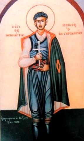 Άγιος Ματθαίος ο Νεομάρτυς. 18 Αυγούστου ε.ε.