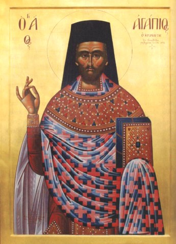 Άγιος Αγάπιος ο εκ Γαλατίστης o Ιερομάρτυς. 18 Αυγούστου ε.ε.