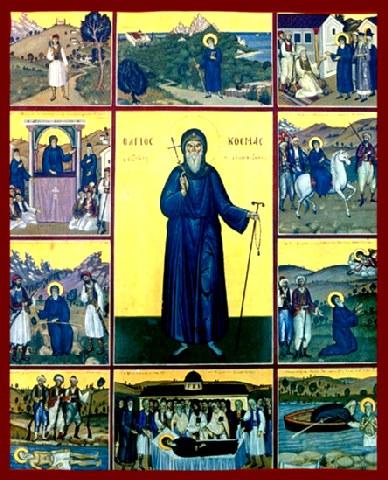 Άγιος Κοσμάς ο Αιτωλός. 24 Αυγούστου ε.ε. (Δείτε το).