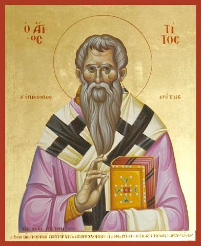 Άγιος Τίτος ο Απόστολος. 25 Αυγούστου ε.ε.