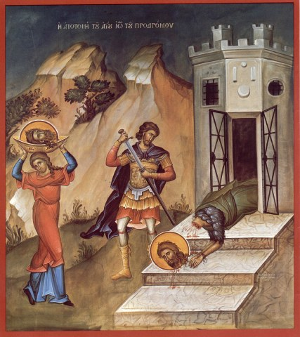 Παρακλητικός Κανών του Τιμίου και Αγίου Ιωάννου του Προδρόμου. 29 Αυγούστου ε.ε.(Δείτε & Ακούστε)