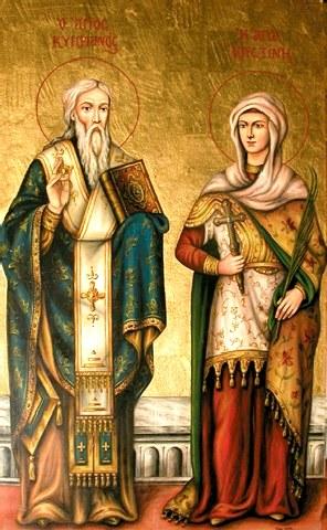 Παρακλητικός Κανών των Αγίων Κυπριανού και Ιουστίνης. 2 Οκτωβρίου ε.ε. (Δείτε και Ακούστε το)