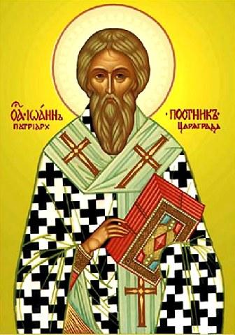 Άγιος Ιωάννης ο Νηστευτής, Πατριάρχης Κωνσταντινούπολης. 2 Σεπτεμβρίου ε.ε.