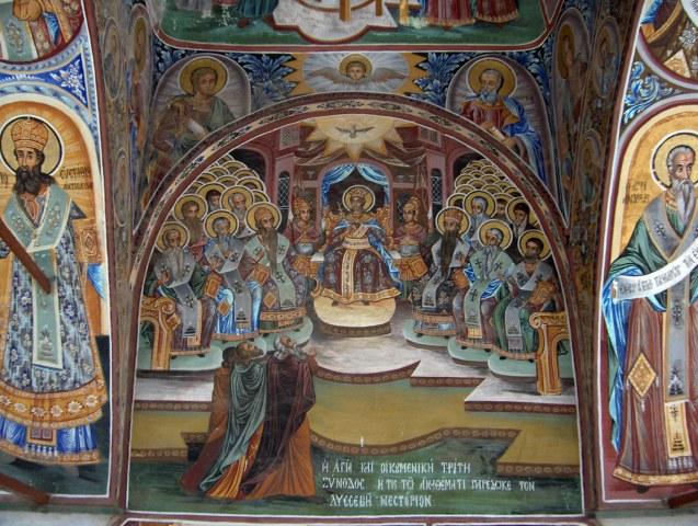 Μνήμη της Γ Αγίας Οικουμενικής Συνόδου. 9 Σεπτεμβρίου ε.ε.