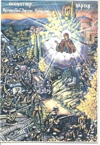 Σύναξη της Παναγίας της Σκριπούς στον Ορχομενό. 10 Σεπτεμβρίου ε.ε.