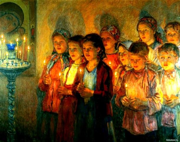 Τελικά τί είναι ο εκκλησιασμός;  Аγίoυ Іωάννoυ τoυ Χρυσoστόμoυ.