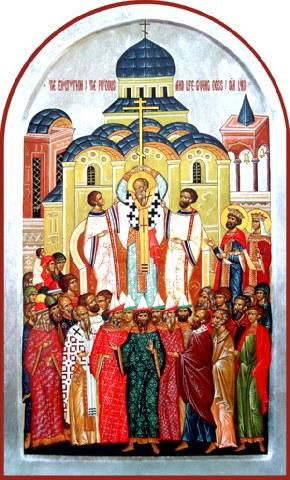 Ύψωση του Τιμίου και Ζωοποιού Σταυρού. 14 Σεπτεμβρίου ε.ε.