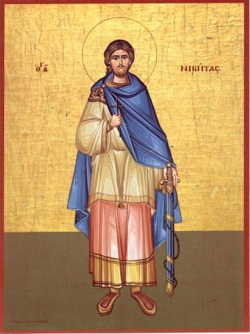 Άγιος Νικήτας ο Γότθος ο μεγαλομάρτυρας. 15 Σεπτεμβρίου ε.ε.