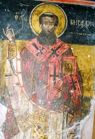 Άγιος Βησσαρίων Αρχιεπίσκοπος Λαρίσης. 15 Σεπτεμβρίου ε.ε.