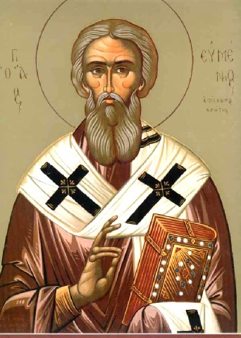 Όσιος Ευμένιος ο θαυματουργός, επίσκοπος Γορτύνης. 18 Σεπτεμβρίου ε.ε.
