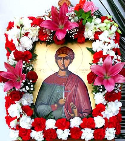 Άγιος Νικόλαος ο παντοπώλης ο Νεομάρτυρας από το Καρπενήσι. 23 Σεπτεμβρίου ε.ε.